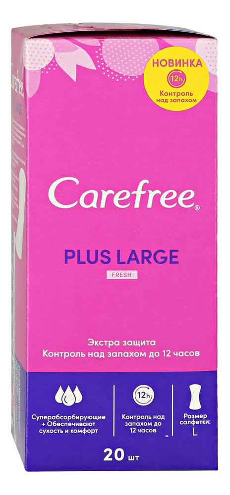 Купить Ароматизированные гигиенические прокладки на каждый день Plus Large Fresh: Прокладки 20шт, Carefree