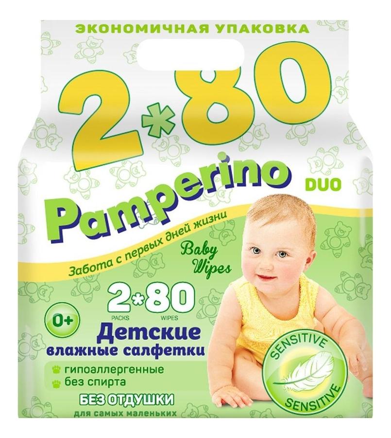 Детские влажные салфетки Без отдушки Baby Wipes: Салфетки 2*80шт