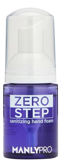 Дезинфицирующая уходовая пенка для рук Zero Step 35мл: Пенка 5шт - за 1шт. 181руб. уходовая косметика при куперозе