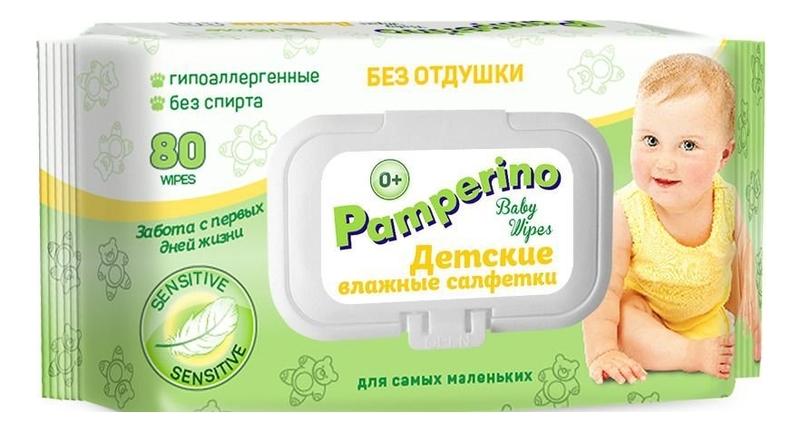 Купить Детские влажные салфетки Без отдушки Baby Wipes: Салфетки 80шт (с пластиковым клапаном), Pamperino