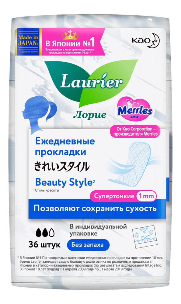 Купить Гигиенические прокладки на каждый день без запаха Beauty Style 36шт, Laurier