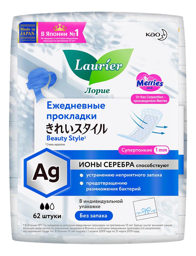 Купить Гигиенические прокладки на каждый день с ионами серебра без запаха Beauty Style 62шт, Laurier