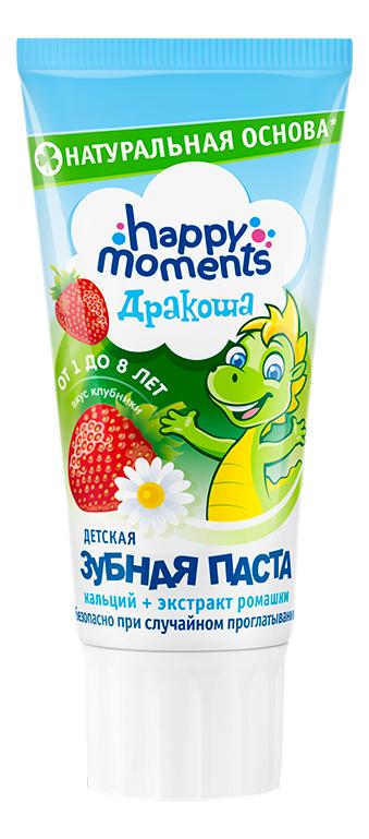 Фото - Детская зубная паста Дракоша 60мл (клубника) детская зубная паста juicy 35мл киви клубника