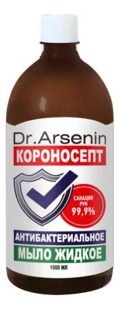 Купить Мыло жидкое антибактериальное Короносепт 1000мл: Мыло 1шт, Dr.Arsenin