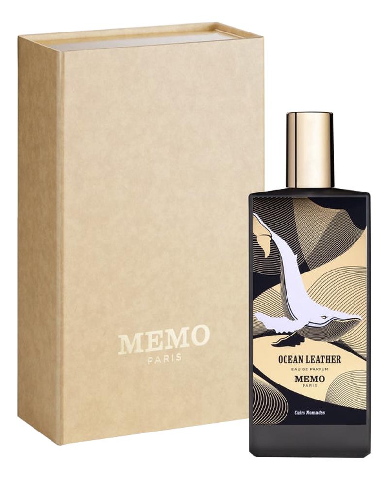 Memo Ocean Leather: парфюмерная вода 75мл