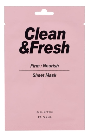 Купить Тканевая маска для питания и укрепления кожи лица Clean & Fresh Firm Nourish Sheet Mask 22мл: Маска 3шт, Тканевая маска для питания и укрепления кожи лица Clean & Fresh Firm Nourish Sheet Mask 22мл, EUNYUL