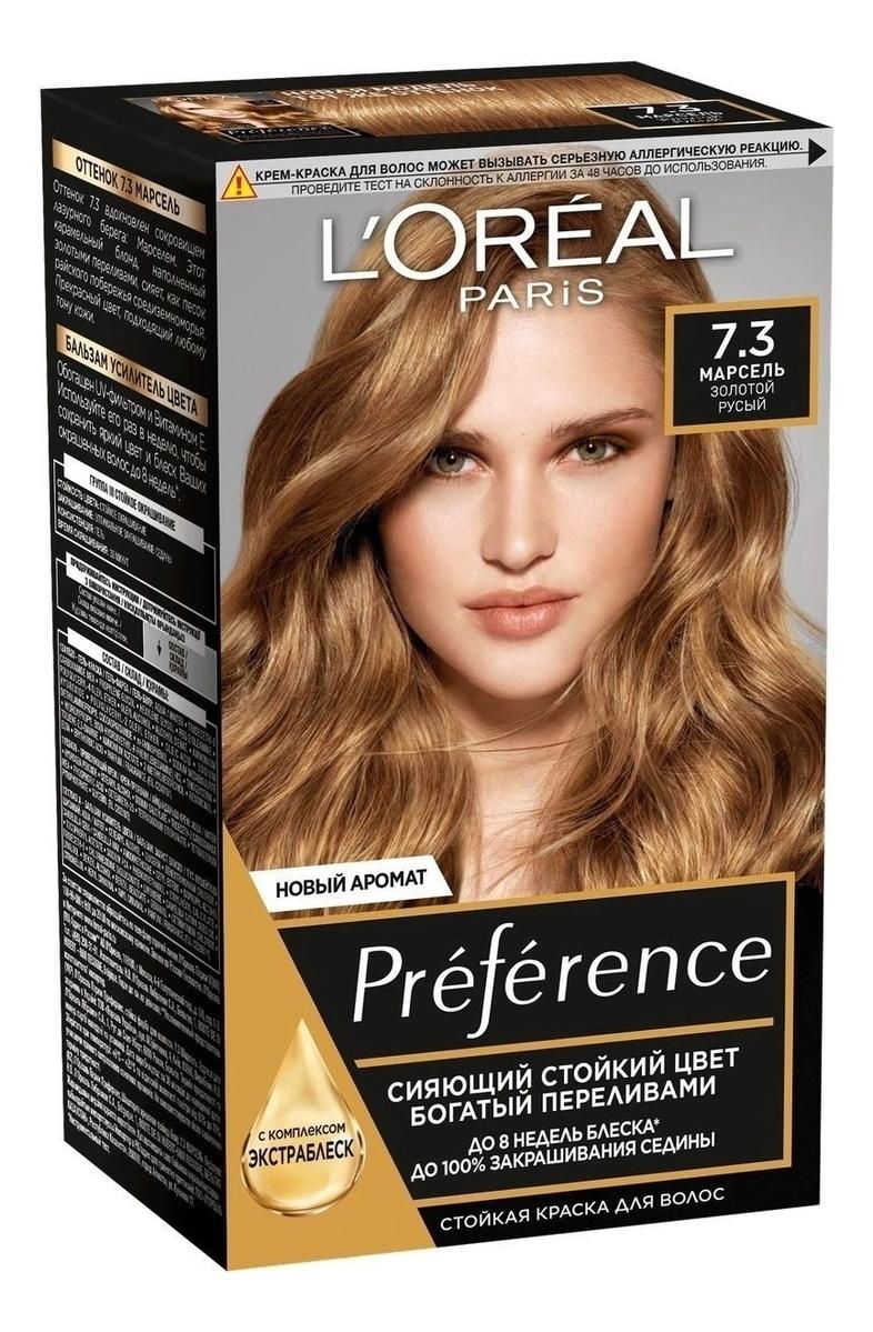 Краска для волос Preference 60мл: 7.3 Марсель