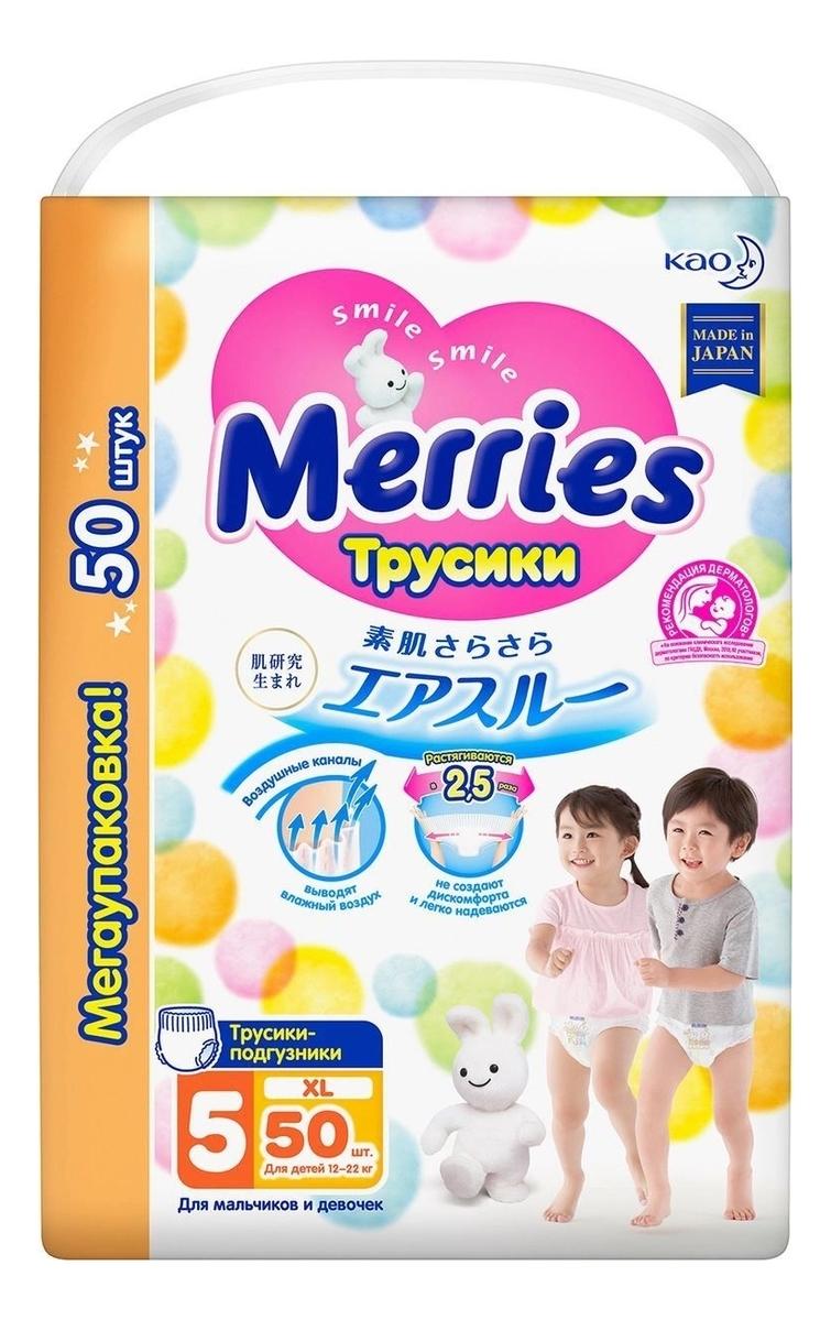 цена Трусики-подгузники для детей XL 12-22кг: Трусики-подгузники 50шт онлайн в 2017 году