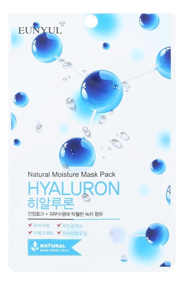 Фото - Тканевая маска для лица с гиалуроновой кислотой Natural Mosture Mask Pack Hyaluron 22мл: Маска 3шт коллагеновая тканевая маска для лица с гиалуроновой кислотой festival 22г