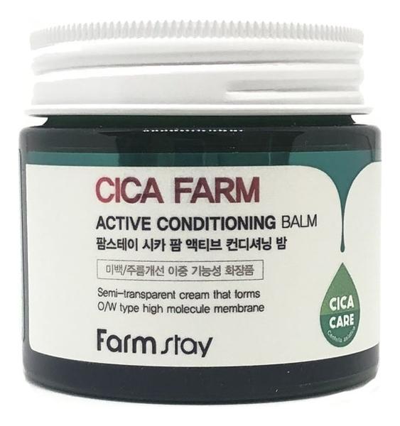 Бальзам для лица Cica Farm Active Conditioning Balm 80г