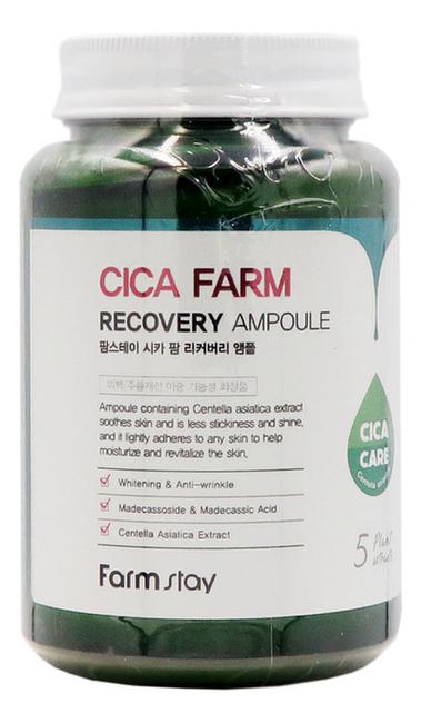 Ампульная сыворотка для лица Cica Farm Recovery Ampoule 250мл тушь farm stay farm stay fa035lwozn14