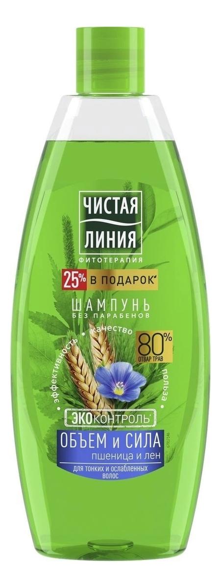 Шампунь для тонких и ослабленных волос Пшеница и лен: Шампунь 600мл