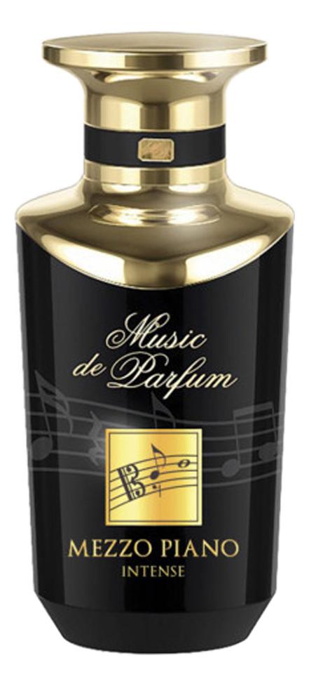Music De Parfum Mezzo Piano: парфюмерная вода 75мл music de parfum do парфюмерная вода 100мл