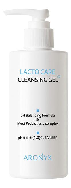 Купить Кислородная пенка-гель для умывания с лактобактериями Aronyx Lacto Care Cleansing Gel 200мл, Medi Flower