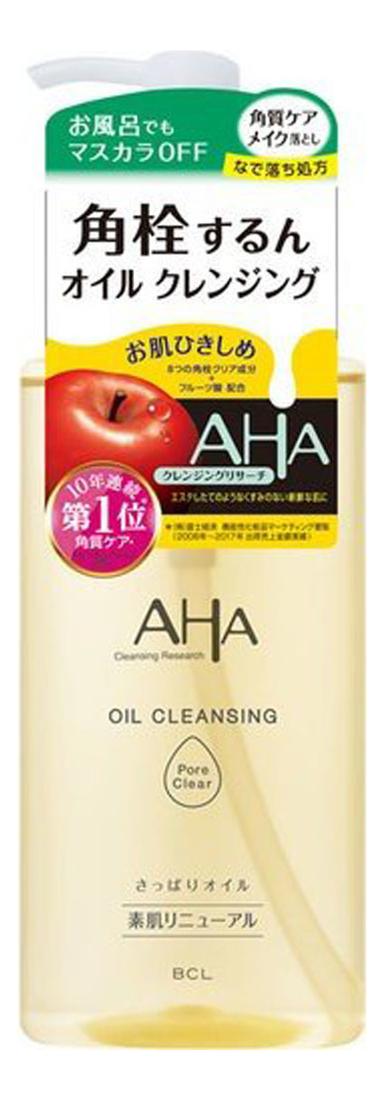Гидрофильное масло для снятия макияжа AHA Oil Cleansing 200мл недорого