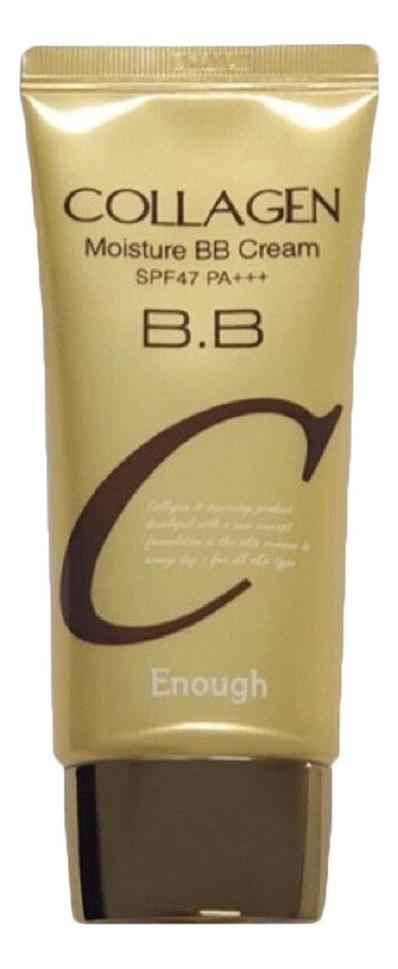 Многофункциональный BB крем для лица с коллагеном Collagen Moisture Cream SPF47 PA+++ 50г