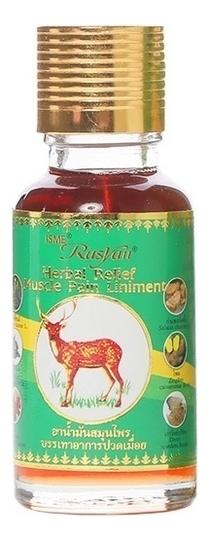 Массажное масло для тела на травах Rasyan Herbal Relief Muscle Pain Liniment: Масло 20мл