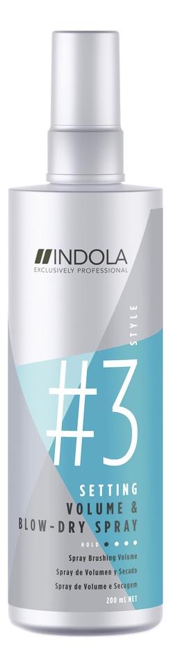Спрей для быстрой сушки волос Innova Setting Volume & Blow-Dry Spray 200мл недорого