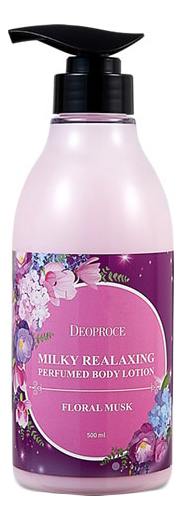 Лосьон для тела Milky Relaxing Perfumed Body Lotion Floral Musk 500мл лосьон для тела увлажняющий wellbeing 500мл deoproce body