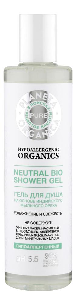 Купить Гель для душа Neutral Bio Shower Gel 280мл, Planeta Organica