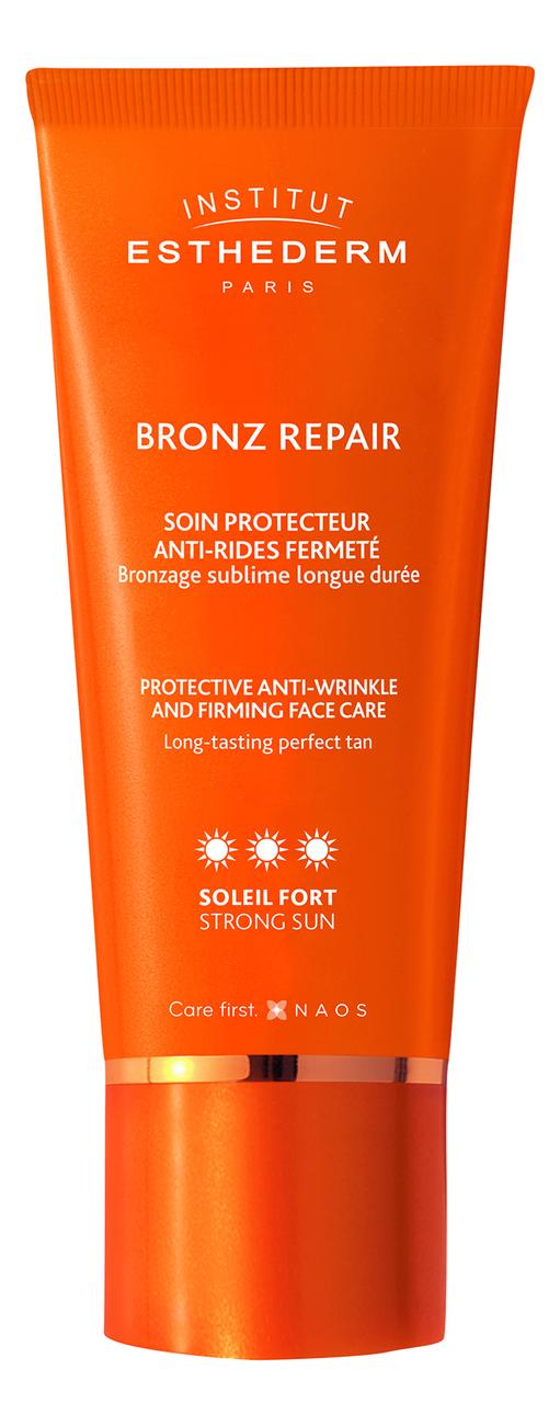 Крем для лица, шеи и зоны декольте Bronz Repair Protective Anti-Wrinkle Firming Face Care Strong Sun 50мл