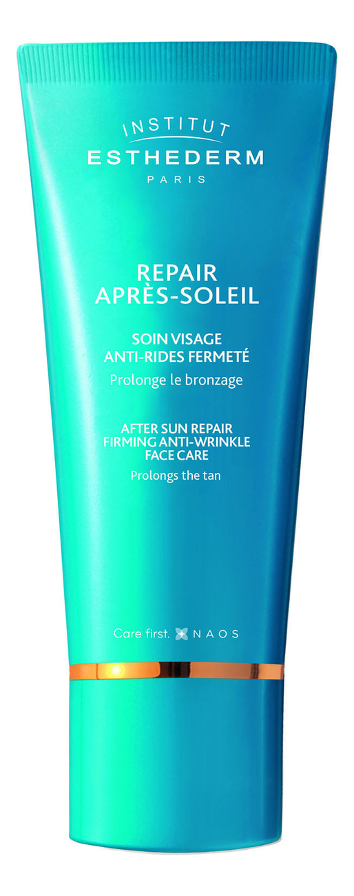 Крем против морщин для лица после солнца Repair Apres-Soleil After Sun Firming Anti-Wrinkle Face Care 50мл face skin care cleaning kingdom ion galvanic microcurrent skin firming machine iontophoresis anti aging remove freckle massager