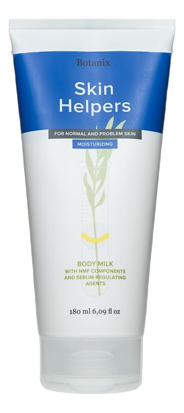 Купить Молочко для тела с компонентами NMF Botanix Skin Helpers: Молочко 180мл, Gloria