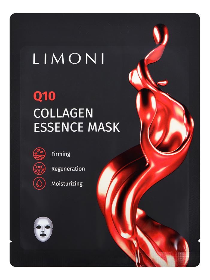 Антивозрастная маска для лица с коэнзимом и коллагеном Q10 Collagen Essence Mask: Маска 1шт антивозрастная маска для лица starting treatment essential mask sheet rose edition 30г маска 1шт