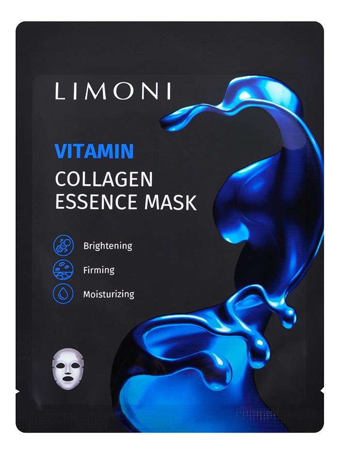 Купить Витаминизирующая маска для лица с коллагеном Vitamin Collagen Essence Mask: Маска 6шт, Limoni