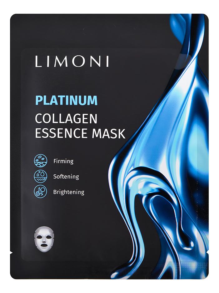 Восстанавливающая маска для лица с коллоидной платиной и коллаген Platinum Collagen Essence Mask: Маска 1шт маска platinum