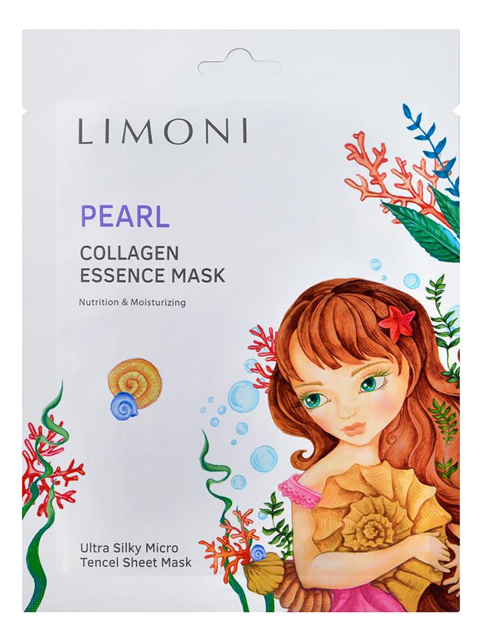 Осветляющая маска для лица с жемчужной пудрой и коллагеном Pearl Collagen Essence Mask: Маска 6шт маска с жемчужной пудрой 20 г steblanc