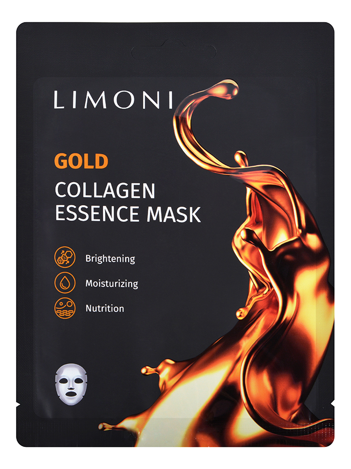 Восстанавливающая маска для лица с коллоидным золотом и коллагеном Gold Collagen Essence Mask: Маска 6шт