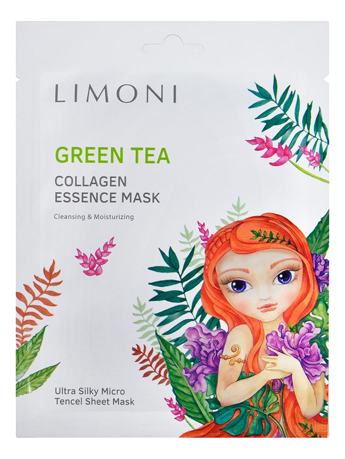 Тонизирующая маска для лица с зеленым чаем и коллагеном Green Tea Collagen: Маска 6шт недорого