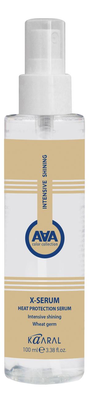 Купить Сыворотка для защиты волос с пшеничными протеинами X-Serum Heat Protection 100мл, KAARAL