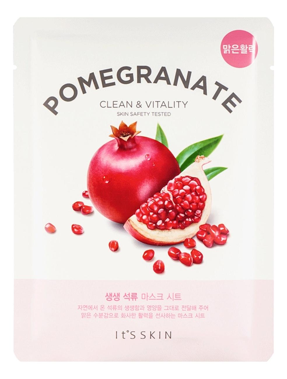 Купить Укрепляющая тканевая маска для лица с гранатом The Fresh Pomegranate Mask Sheet 20г, It's Skin