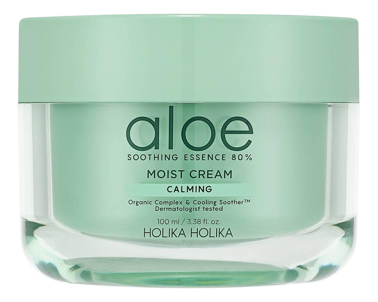Фото - Увлажняющий крем для лица Aloe Soothing Essence 80% Moist Cream 100мл holika holika aloe soothing essence 90% emulsion увлажняющая эмульсия для лица 200 мл