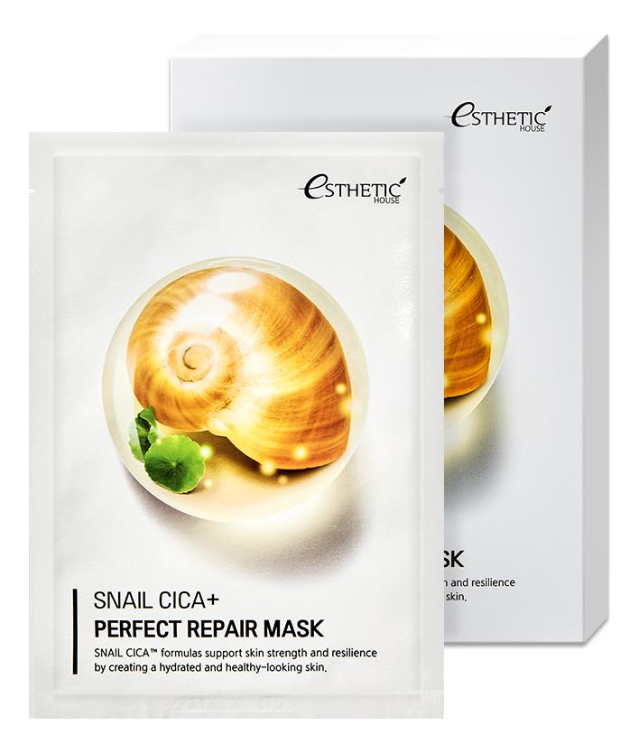 Тканевая маска для лица Snail Cica + Perfect Repair Mask 5*25мл недорого