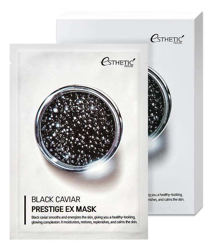 Тканевая маска для лица Black Caviar Prestige Ex Mask 5*25мл недорого