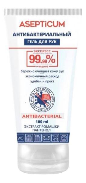 Антибактериальный гель для рук Asepticum 100мл: Гель 100мл (туба)