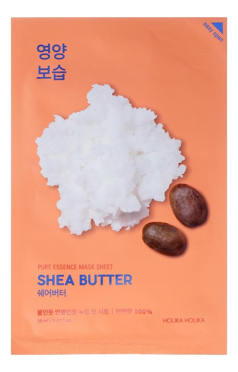 Купить Питательная тканевая маска для лица с маслом ши Pure Essence Mask Sheet Shea Butter 20мл: Маска 1шт, Holika Holika