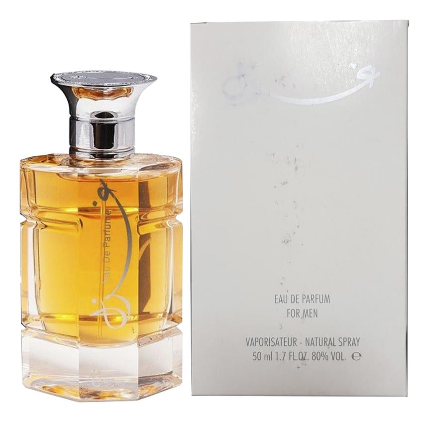 For Men: парфюмерная вода 50мл недорого