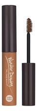 Holika Holika Тушь для бровей Wonder Drawing 1sec. Finish Browcara 4,5г