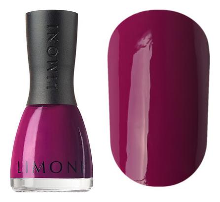 Купить Лак для ногтей Romantic 7мл: No 313, Limoni