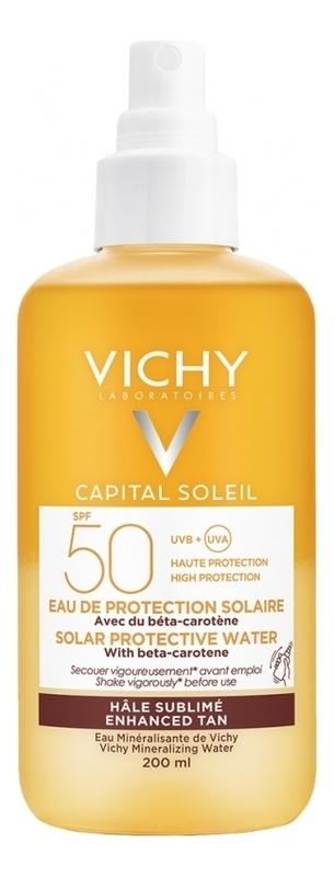 Двухфазный солнцезащитный спрей для тела Capital Soleil Solar Protective Water SPF50 200мл недорого