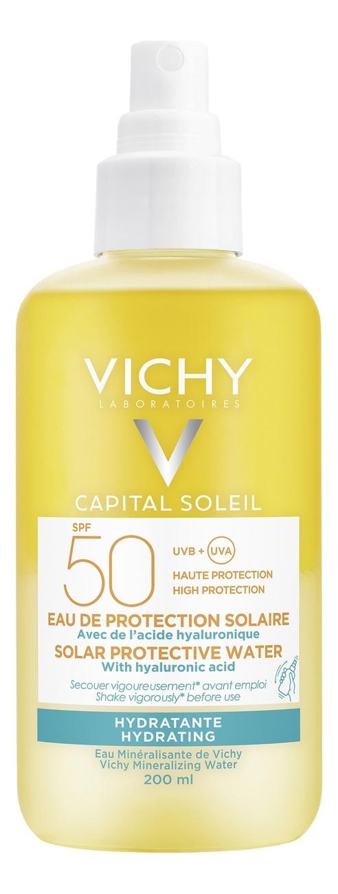 Двухфазный солнцезащитный увлажняющий спрей для тела Capital Soleil Hydrating Protetive Water SPF50 200мл недорого
