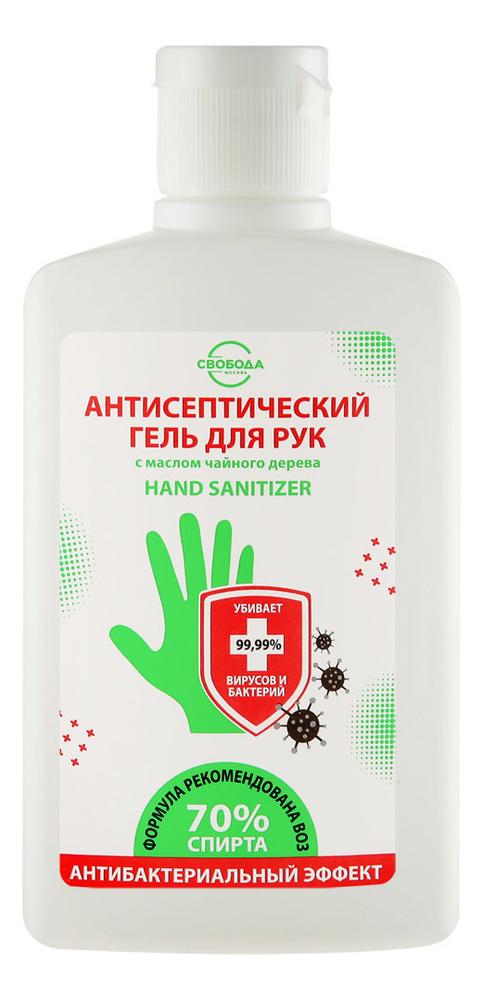 Гель антисептический для рук с маслом чайного дерева 140мл гель антисептический для рук с маслом чайного дерева 140мл