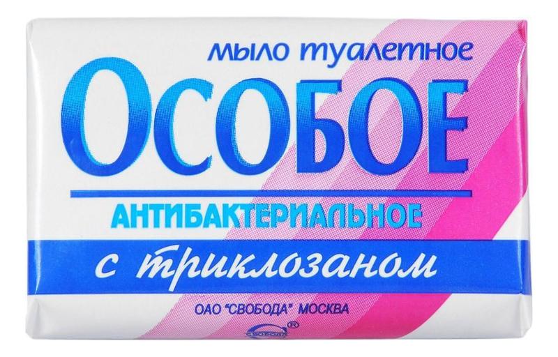 Мыло туалетное с тpиклозаном Особое антибактериальное 100мл кпб с 223