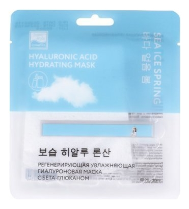 Купить Регенерирующая увлажняющая гиалуроновая маска для лица с бета-глюканом Sea Ice Spring 30мл: Маска 1шт, Beauty Style