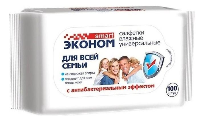 Влажные салфетки с антибактериальным эффектом 100шт: Салфетки 20шт - за 1шт. 104руб. фото