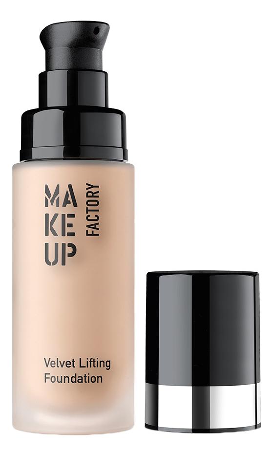 Купить Тональный крем с эффектом лифтинга Velvet Lifting Foundation 30мл: 08А Nude Touch, MAKE UP FACTORY